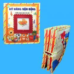Sách Vải Pipo Kỹ Năng Vận Động Cho Bé 2-6 Tuổi